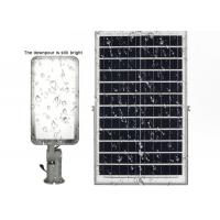 China SMD 3030 100w 12V 10kg High Power Solar Street Light on sale