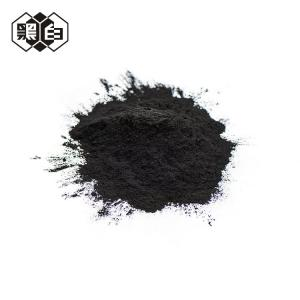 China Low Heavy Metal Activated Carbon Medicine Pharmaceutical Reagent ECO Friendly on sale