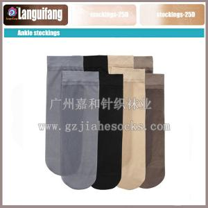 China 2016 custom ankle silk socks ,short silk socks on sale