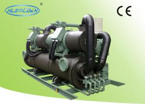 China High capacity Industrial Water Chiller heat recovery Modular water chilling system on sale