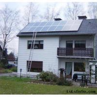 GY-SHS-300B22 solar home system