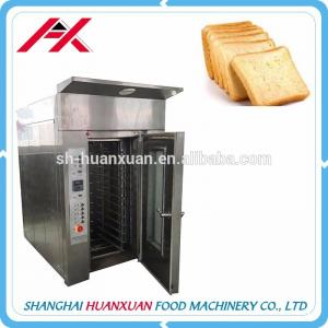 China Best Price Multifunctional Tunnel Biscuit Baking Oven on sale