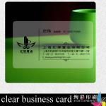 Custom Bronzing Plastic Transparent PVC Card Silver Hot Stamp  Promotion