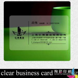 China School Transparent PVC Card Embossed Injekt Printable HICO / LOCO on sale