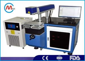 China Tabletop de fibra ótica da máquina da marcação do metal do laser da cor do CNC com sistema de refrigeração da água on sale