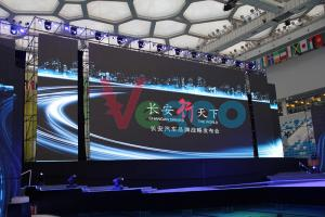 China High Definition Advertising HD LED Display Screens  P2.976 250mm×250mm on sale