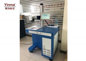 China Flying Laser Marking Machine , Small Laser Marking Machine For Metal / Jewelry on sale