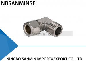 China KL Pneumatic Air Fittings Compression Fitting Brass Fitting BSPT ( R ) Thread on sale