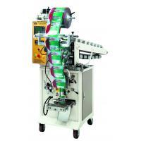 medical mask packing machine ALD-250B
