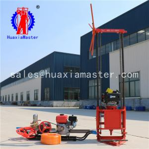 China QZ-2C Gasoline Engine Sampling Drilling Rig portable core drilling machinery hand drilling machine alloy drilling bits on sale