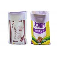 Bopp Laminated Woven Bags 50 Kg Premium Thai parboiled Rice Bag Packaging