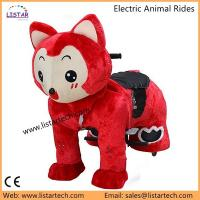 Battery Operated Toy Rider Electric Animal Motor Indoor or Outdoor Riding