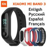 wholesale Xiaomi Mi Band 3 Smart Bracelet  OLED Touch Screen 0.78 Message Display Weather Forecast Fitness Tracker