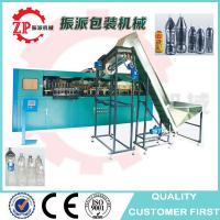 CE Automatic pet bottle blow moulding machine for hot filling liquid food industry high quality high speed low price