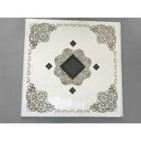 China Waterproof Drop Ceiling Tiles , Decorative Pvc Ceiling Tiles 595mm*595mm on sale