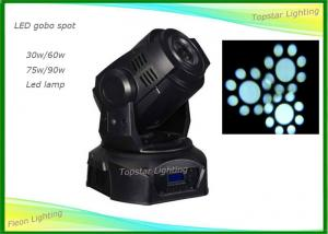 China 3 Prism High Lumens Led Moving Head Spot Light With LCD Display supplier