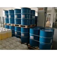 China Epoxy Resin Hardener Anhydride Curing Agents For Epoxy Resins Transparent Liquid on sale