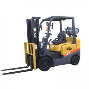 China BENE 2.5 ton LPG forklift 2.5 ton duel fuel forklift truck with nissan K21 engine on sale