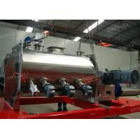 High Speed Powder Ploughshear Mixer , Putty Mixing Machine For Dry Ingredient