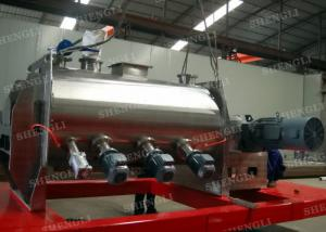 China High Speed Powder Ploughshear Mixer , Putty Mixing Machine For Dry Ingredient on sale