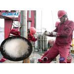 石油開発の泥の添加物ポリマー CAS 9003-05-8 のための Blufloc の陰イオンのポリアクリルアミド