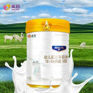 China Milky White Baby Formula Goat Milk Powder Lactobacillus Strengthen Immunity on sale