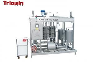 China Condensed Milk Production Dairy Processing Line For Small Factory Custom Package on sale
