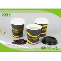 China Disposable Coffee Cups Take away Coffee Cups Hot Drink Paper Cups with Lids on sale