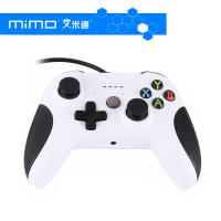 Factory cheap  USB Wired Controller gamepad joystick for Xbox One S console white color