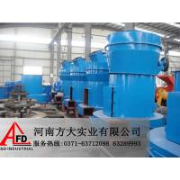 Yukuang New design mobile fine raymond mill with good quality
