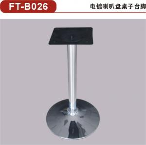 China Table legs (FT-B026) on sale