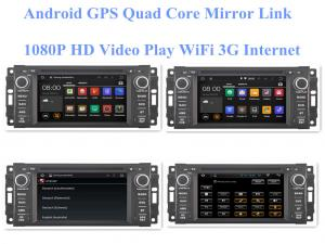 China 2008+ Stereo Audio Jeep DVD Player Android Gps Radio Double Din Sat Nav Bluetooth Car System on sale