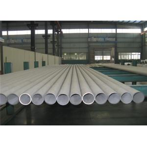 China Galvanized Seamless Steel Pipe Tube API 5L X52 Standard Impact Resistance on sale