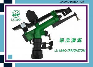 China L'arroseuse en plastique de l'eau de pelouse, arrosent l'arroseuse de pelouse de basse pression rotation de 360 degrés on sale