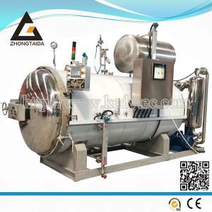 China Electric automatic Industrial autoclave retort sterilizer on sale