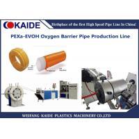 Peroxide Cross-linking PE-Xa Pipe Making Machine/ PEXa EVOH oxygen barrier Pipe Extrusion Machine KAIDE