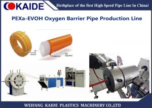 China Peroxide Cross-linking PE-Xa Pipe Making Machine/ PEXa EVOH oxygen barrier Pipe Extrusion Machine KAIDE on sale