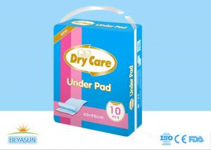 China Hospital Disposable Bed Pads / Mats Waterproof For Adult And Baby on sale