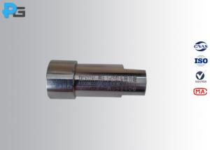 China IEC60432-1 Torque Gauge with CNAS Certificates Made by High-Hardness Alloy on sale