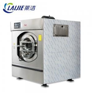 China High Spin commercial laundry washing machine price for hotel hospital use on sale