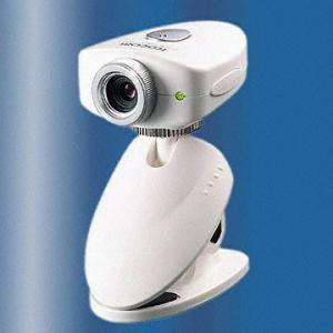 China Hot offer for digital usb PC camera on sale