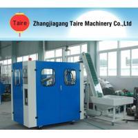 YD- 3500 automatic blow moulding machine