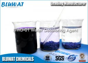 China 50 - 55% Solid Content Colour Removal Chemical From Wastewater In Paper Mill on sale