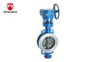 China Metal - Seat Butterfly Valve , Fire Fighting Equipment Long Service Life on sale