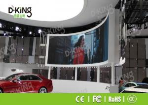 China HD LED Curved Display DIP 246 Type P6 Full Color Led Display Screen For Road Pole on sale