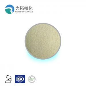 China Plant Based Pea Protein Powder 100% Natural Food Grade Increasing Endurance on sale