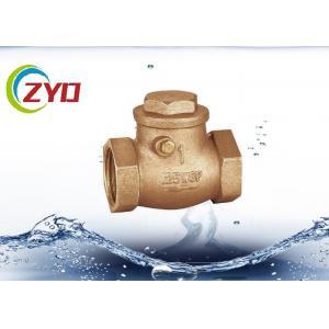 China Sandblasting 1 2 Brass Ball Check Valve, Air Check ValveWith Brass Baffle on sale