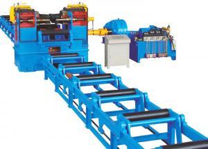 China Automatic H Beam Straightening Machine Hydraulic Type Max 80mm Flange Thickness on sale