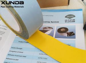 China Laminated Plastic Cold Applied Tape 0.55mm Thickness PE Tape As Inner Layer Tape For Buried Pipeline on sale