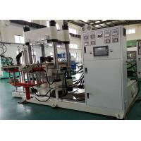 China 350mm Plunger Stroke Single Table NBR Molding Machine For Train Rubber Parts on sale